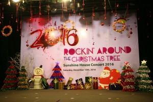 Christmas 2016 – Rockin' around the Christmas tree