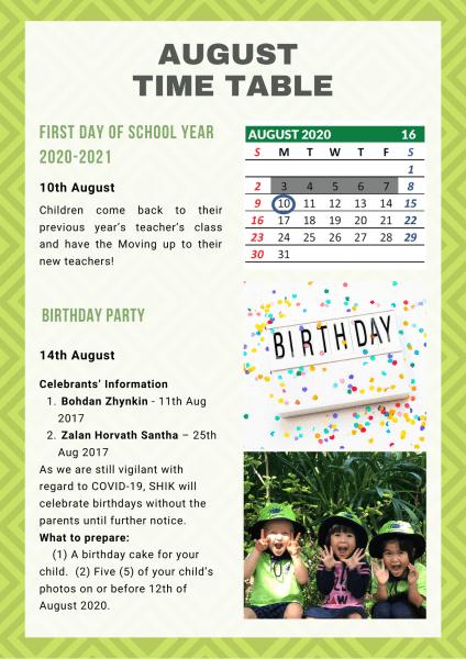 Colorful Geometric Pattern Preschool Newsletter (3)
